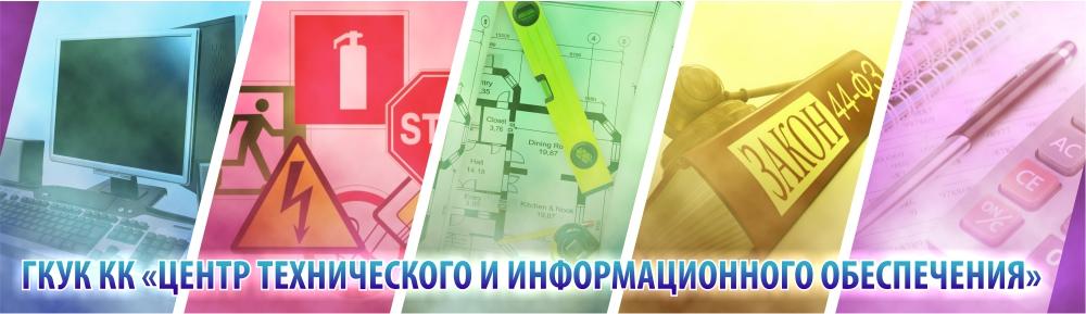 Символика министерства культуры Краснодарского края