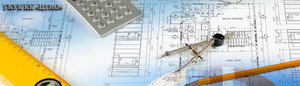 Минимальная продолжительность эффективной эксплуатации элементов зданий и объектов