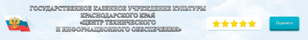 Оценка на bus.gov.ru